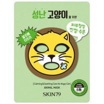Skin 79 Animal mask maska w płacie angry cat 1szt